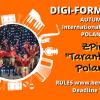 Międzynarodowy konkurs internetowy DIGI-FORM-ART 2020