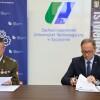 Zachodniopomorski Uniwersytet Technologiczny w Szczecinie będzie współpracował…