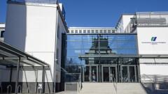 Biuro w centrum Szczecina na dobry początek biznesu! Akademicki Inkubator Przedsiębiorczości ZUT ogłosił konkurs