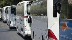 II nabór w Funduszu Autobusowym na 2021 rok