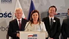Pomorze Zachodnie bliżej Europy i Warszawy