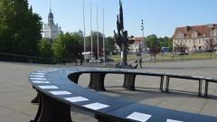 """""""Teraźniejszość. Czy Polsce potrzebny jest dziś Okrągły Stół?"""""""