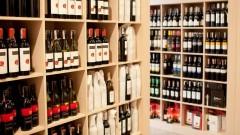 Wina czerwone wybieramy najchętniej Raport sprzedaży Kondrat Wina Wybrane 2019-2020*