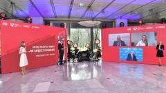 """Wyniki konkursu """"Innowacyjny Samorząd 2021"""" – kreatywność w czasach pandemii"""