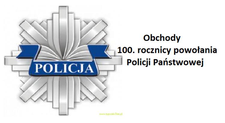 """Ogólnopolski Festiwal Form Teatralnych, Literackich, Filmowych i Malarskich """"100 lat Policji"""" - konkurs"""