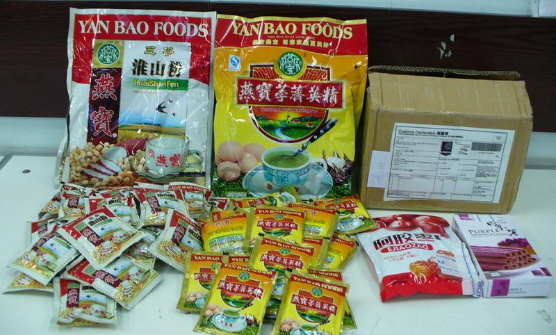 Prawie 2 kg sterydów w paczkach z Chin