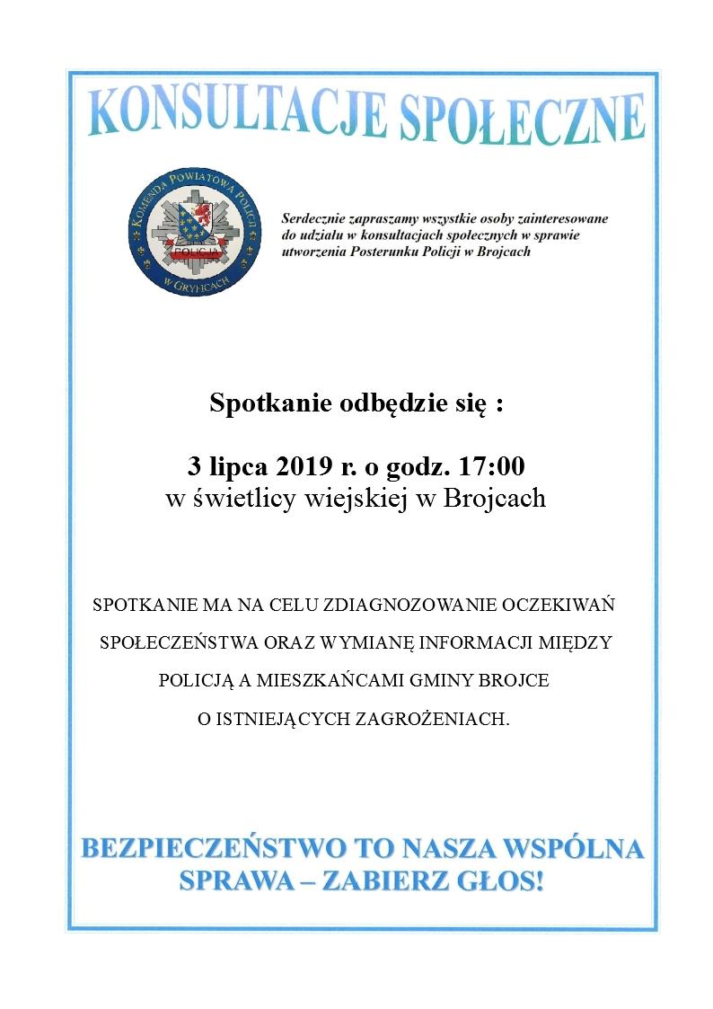 Zaproszenie na konsultacje społeczne ws. utworzenia Posterunku Policji w Brojcach