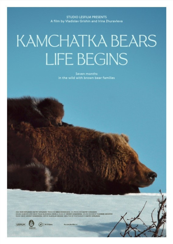 Photo 10 Kamchatka_Bears_Poster